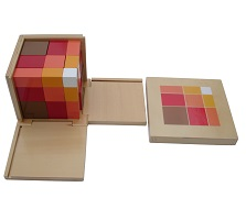 Arithmetic Trinomial Cube - Childrens House Range